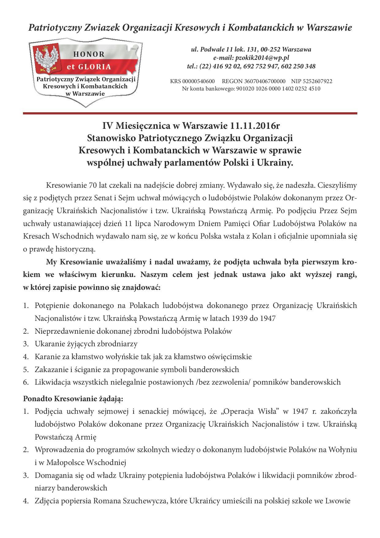 pismo-iv-miesiecznica-stanowisko_1
