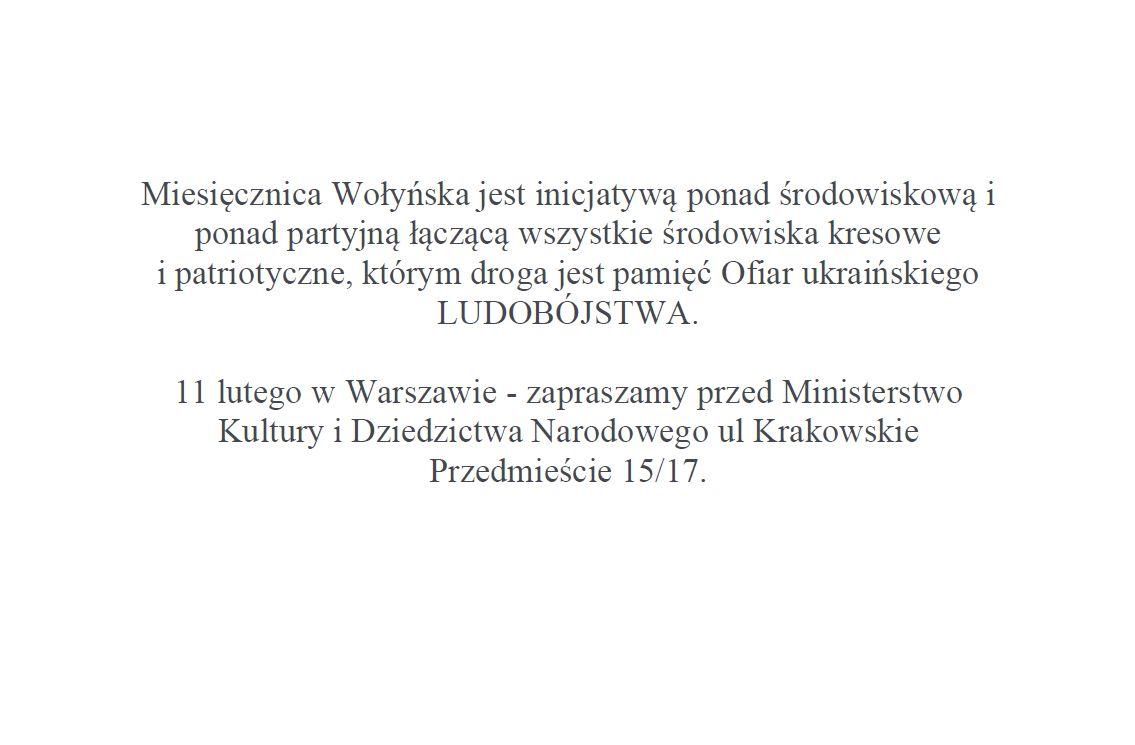 Zaproszenie PZOKiK 11 lutego Warszawa_VII_2