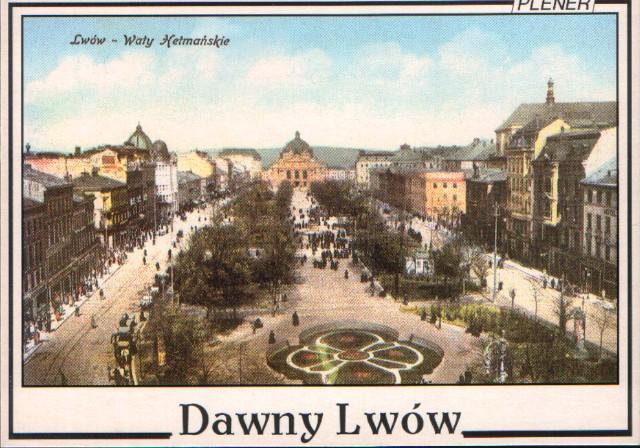 dawny-lwow_02