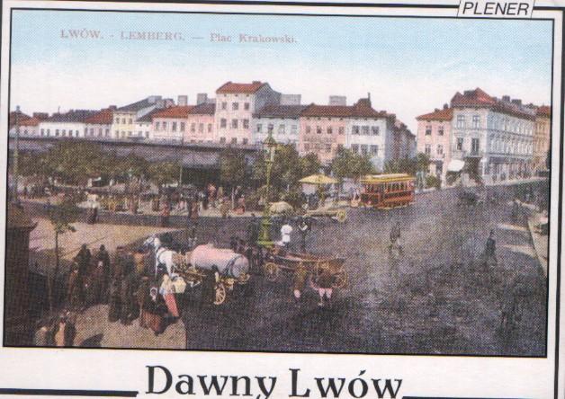 dawny-lwow_03