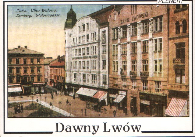 dawny-lwow_10
