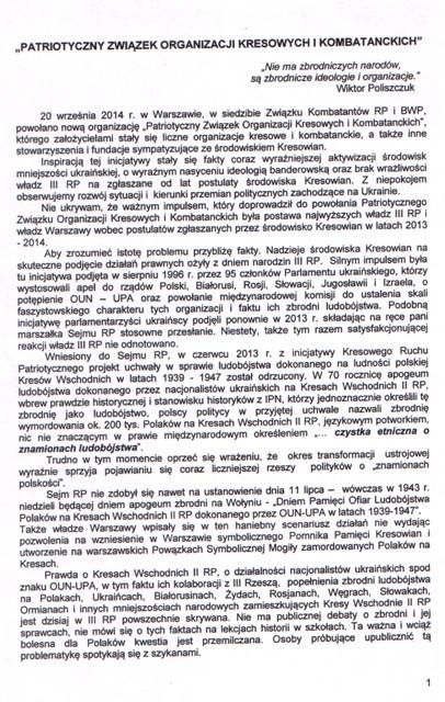list-o-powolaniu-pzokik_1