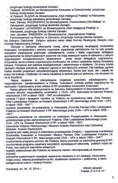 list-o-powolaniu-pzokik_3