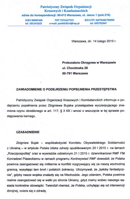 prokuratura_20150214_1