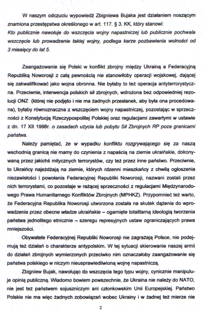 prokuratura_20150214_2