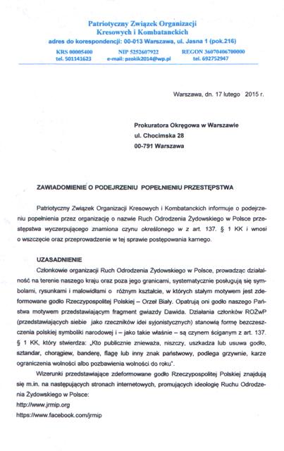 prokuratura_20150217_1