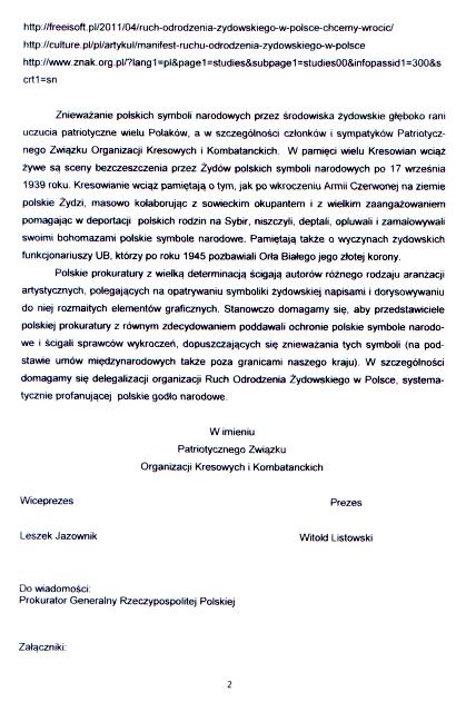 prokuratura_20150217_2