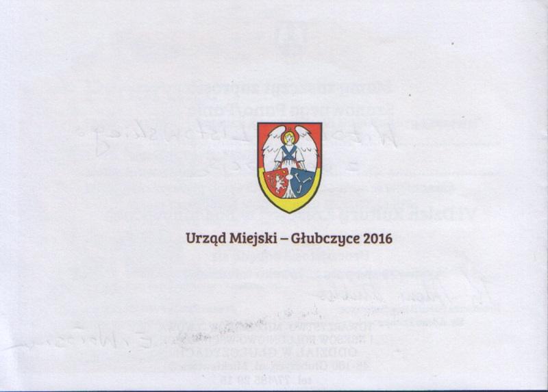 08_4_zapr_2016