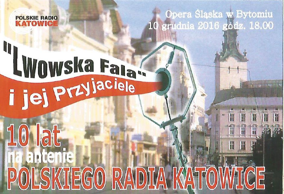 zaproszenie_lwowska-fala_1