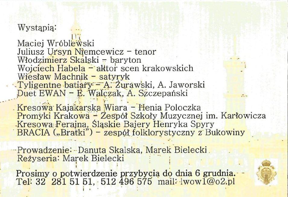 zaproszenie_lwowska-fala_3