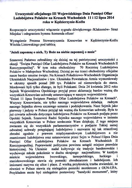 tablica_14_03