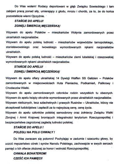 tablica_14_13