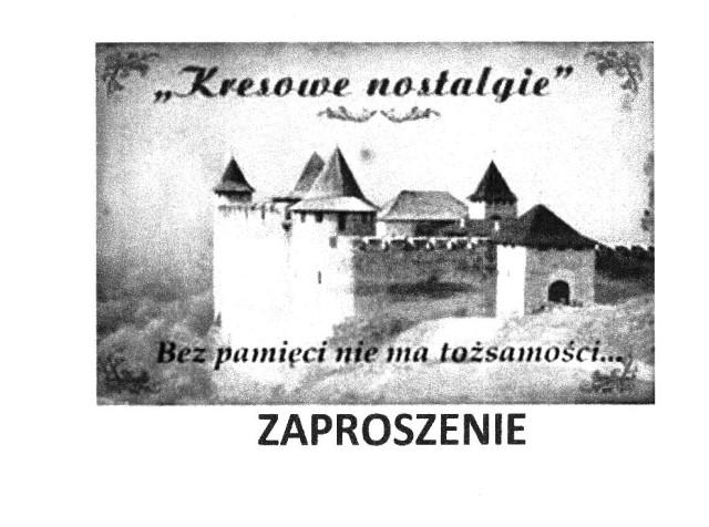 zapr_14_029