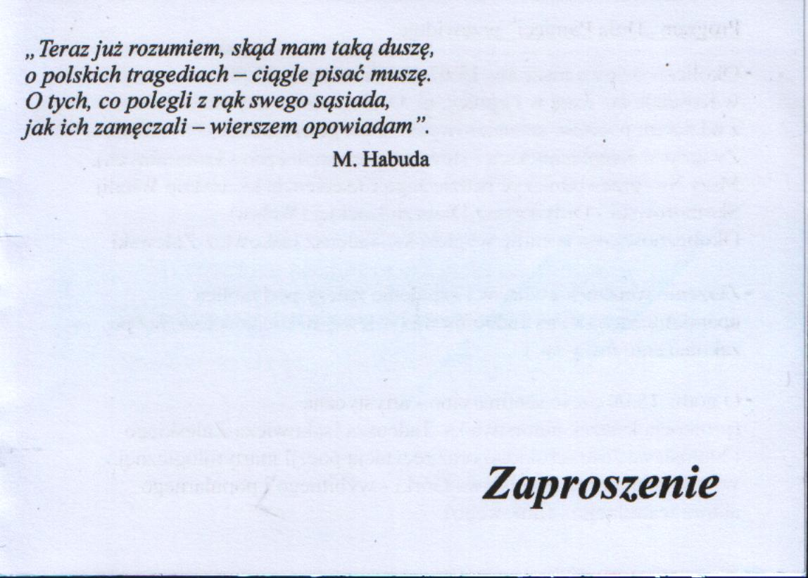 zapr_14_081