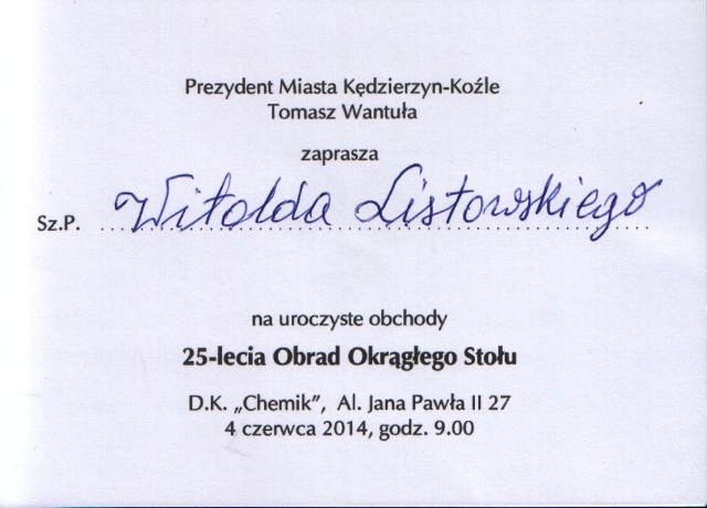 zapr_14_104
