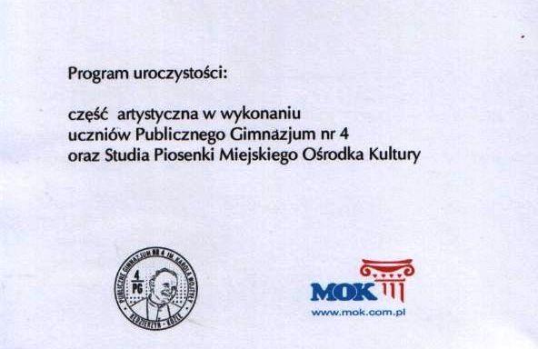 zapr_14_105
