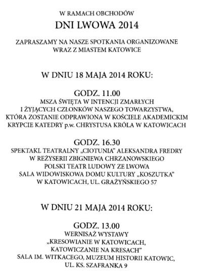 zapr_14_114
