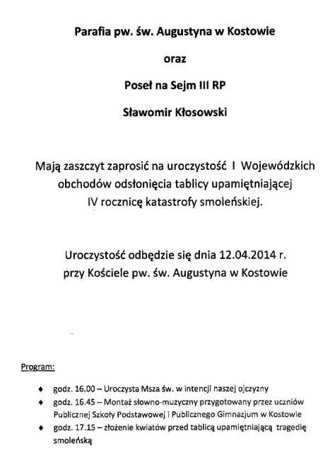 zapr_14_123