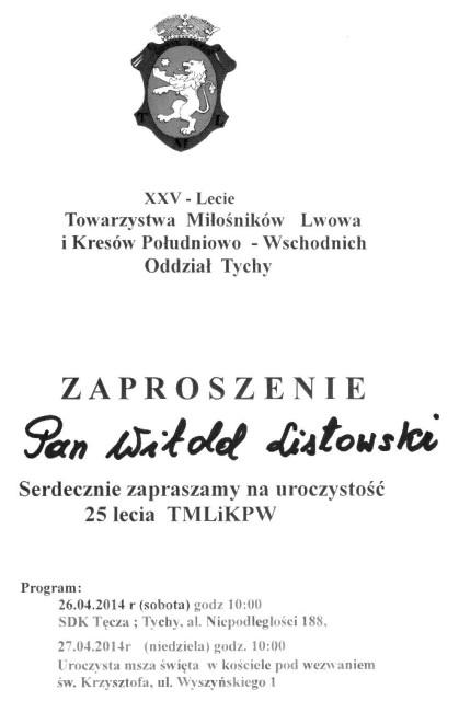zapr_14_124