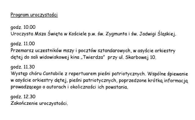 zapr_15_013