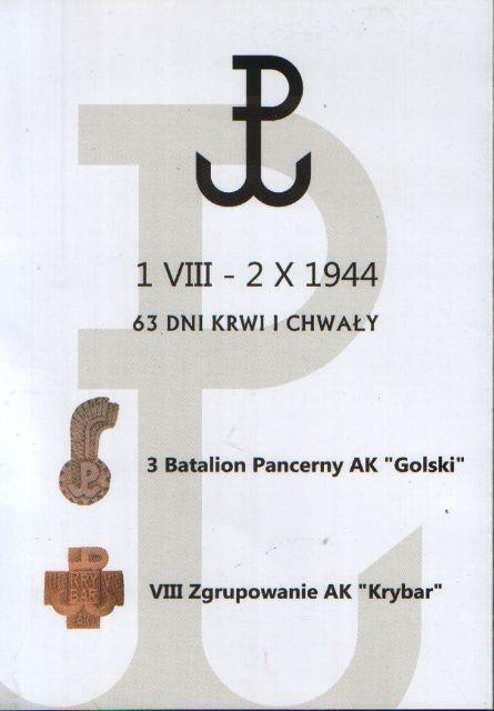 zapr_15_053