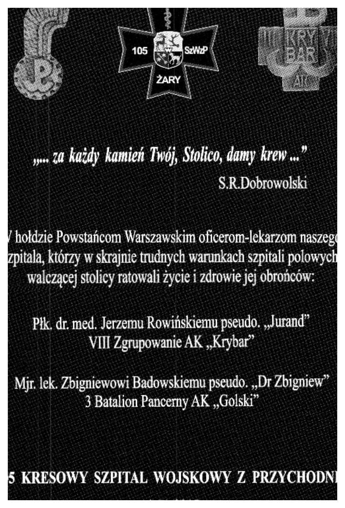 zapr_15_055