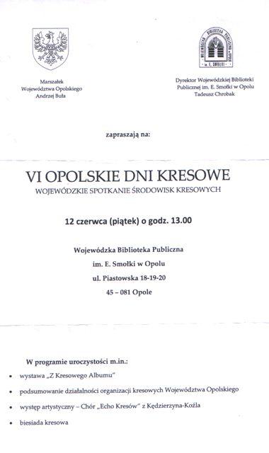 zapr_15_073