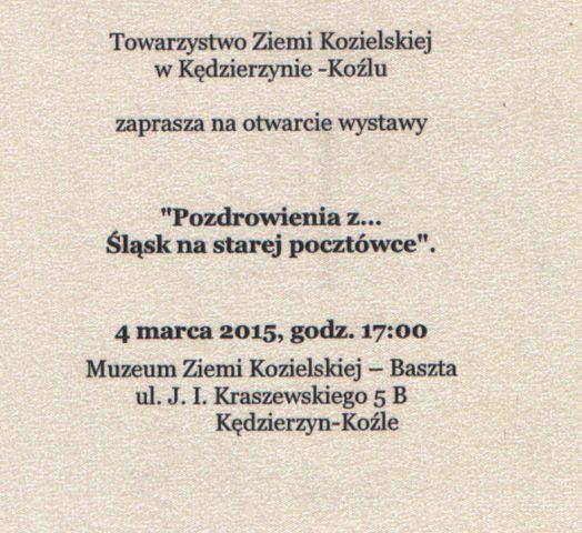 zapr_15_121