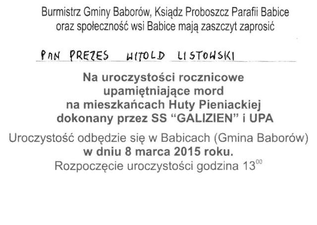 zapr_15_137