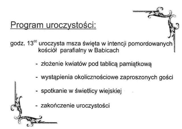 zapr_15_138